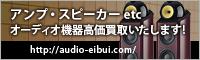 audio_banner.jpg